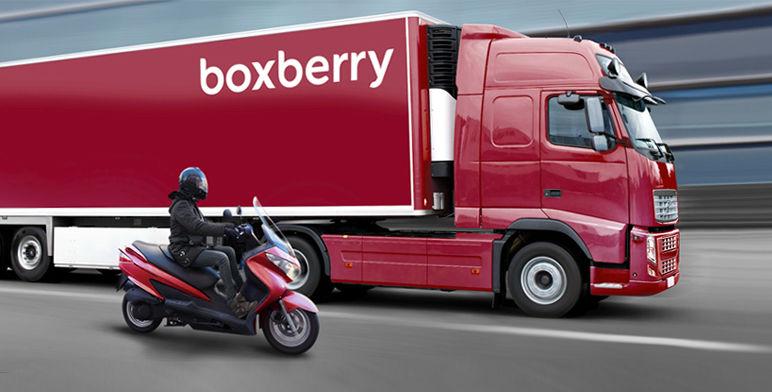 Доставка Boxberry